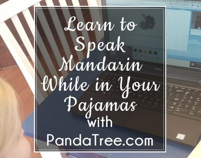 Learn to Speak Mandarin While in Your Pajamas with PandaTree.com